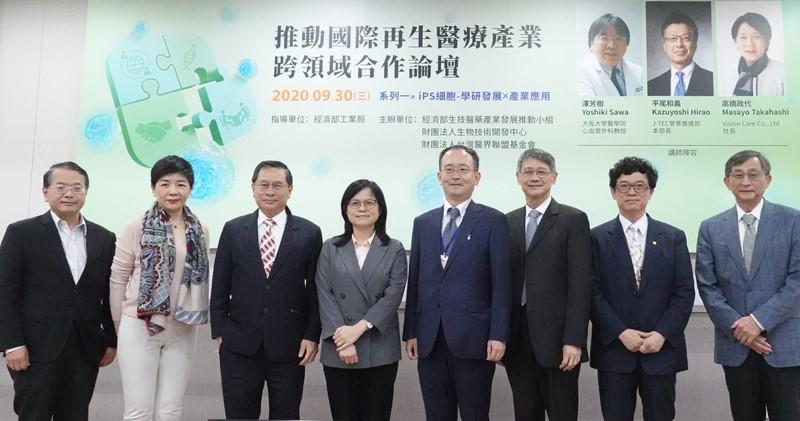 今(30)日,由經濟部工業局指導,台灣醫界聯盟基金會、經濟部生技醫藥產業發展推動小組及生物技術開發中心(DCB),共同舉辦「推動國際再生醫療產業跨領域合作論壇—–iPS細胞-學研發展與產業應用」。(圖/台灣醫界聯盟提供)