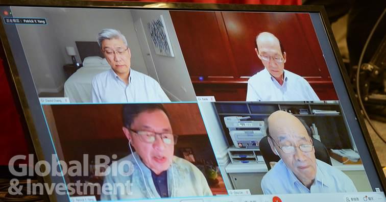 四位海外BTC委員:楊育民(左下)、林秋雄(右下)、孔繁建(右上)、張幼翔(左上),也以視訊連線方式,分享他們在防疫產業及智慧醫療的觀點。(圖/本刊資料中心)