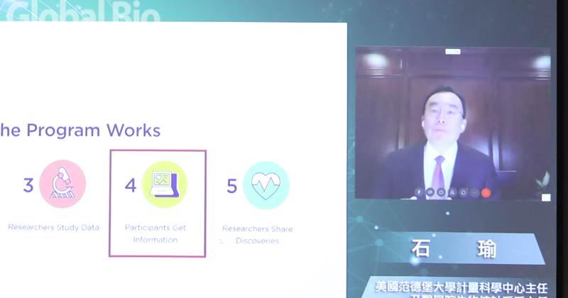 石瑜:「數據」為商業化利器 台灣應把握健康數據利基 (攝影/林嘉慶)