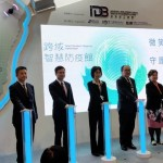 2020台灣國際醫療暨健康照護展期間,經濟部工業局推出「跨域智慧防疫館」,於今(15)日正式揭館。(圖/本刊資料中心)
