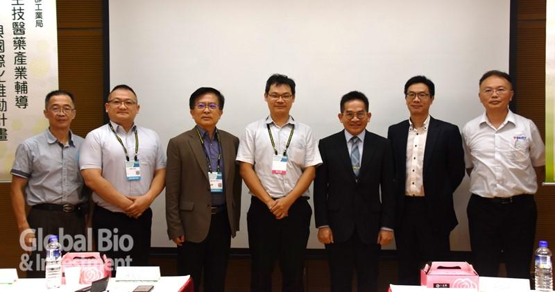 經濟部工業局於醫療照護展(MEDICAL TAIWAN)展覽期間,舉辦「2020智慧醫療與輔具品牌行銷研討會」。(攝影/吳培安)