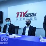 臺灣東洋取得德國BioNTech新冠疫苗臺灣代理權 最快明年Q1來台。(攝影:彭梓涵)