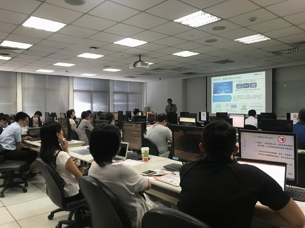 康健基因 「奈米孔技術」+國網中心超級電腦 14小時完成新冠病毒定序。圖為9月11日,康健基因、國網中心、長庚大學共同舉辦的研討會 (圖片來源:康健基因提供)