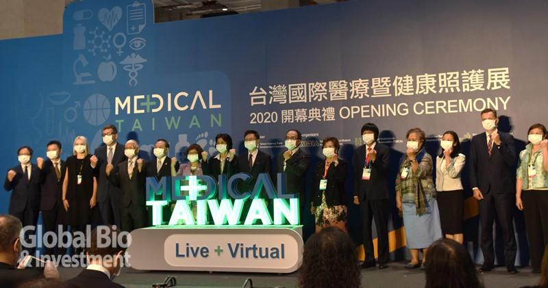 今(15),台灣國際醫療暨健康照護展(MEDICAL TAIWAN)暨醫材製造及零組件展(MCMEX)舉辦開幕式,為接連三天(10月15日至17日)於南港展覽二館的展覽揭開序幕。(攝影/吳培安)