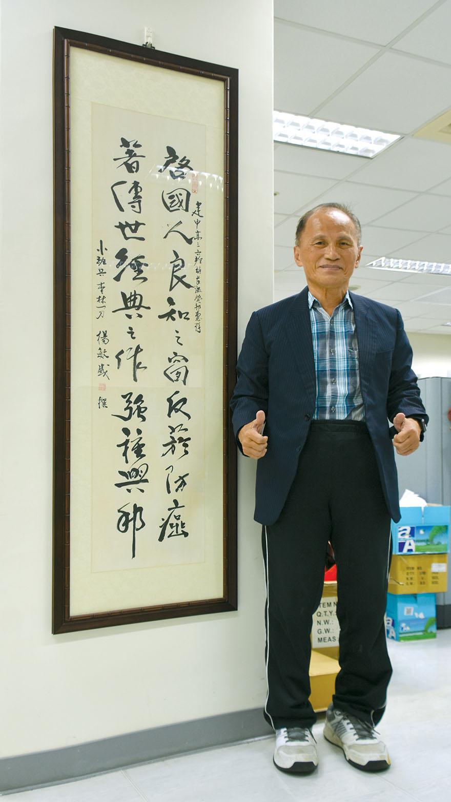 國家衛生研究院群體健康科學研究所名譽教授温啟邦,